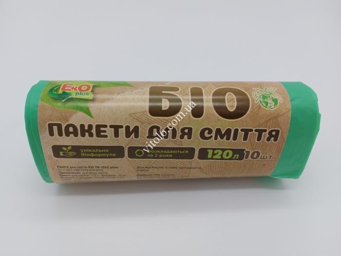 Пакет д/сміття  БІО   120л*10 шт Eko Plus 19927   (шт)